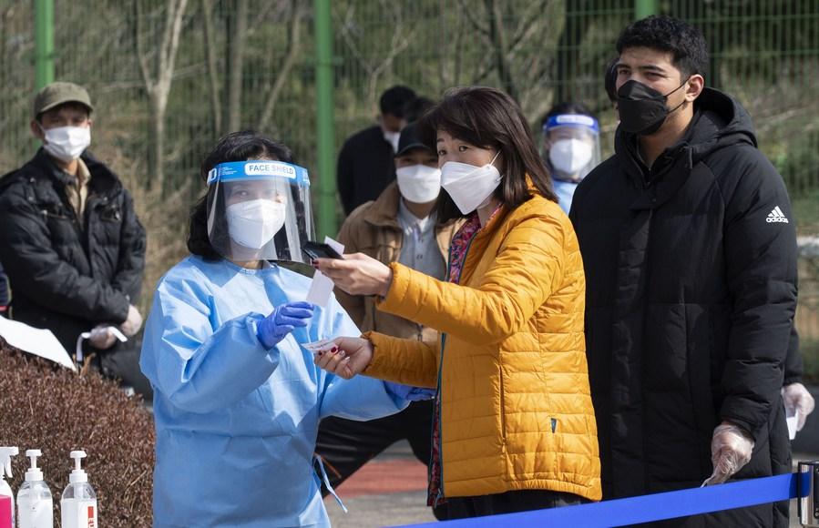 เกาหลีใต้จ่อเปิดใช้แอปฯ 'พาสปอร์ตวัคซีน' พัฒนาด้วยบล็อกเชน เดือนนี้