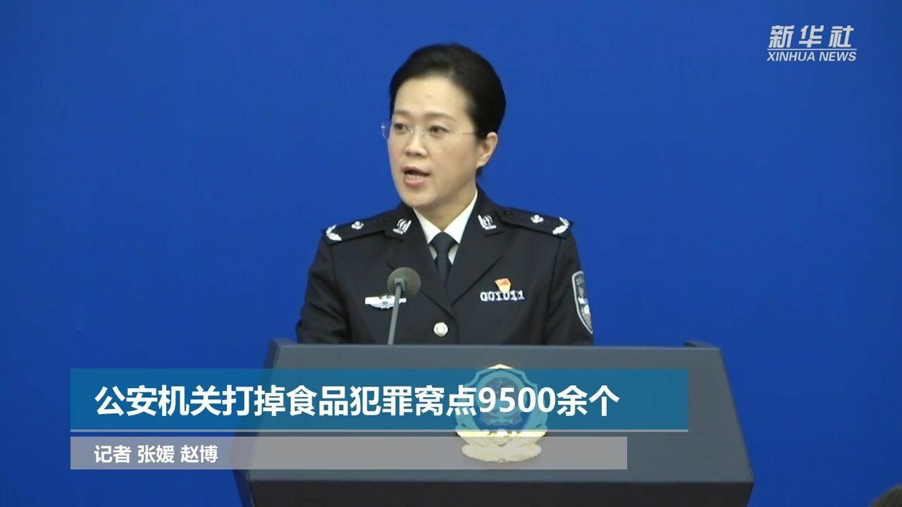 ตำรวจจีนรวบผู้ต้องสงสัยกว่า 3.4 หมื่นราย เอี่ยวคดีอาชญากรรมอาหาร