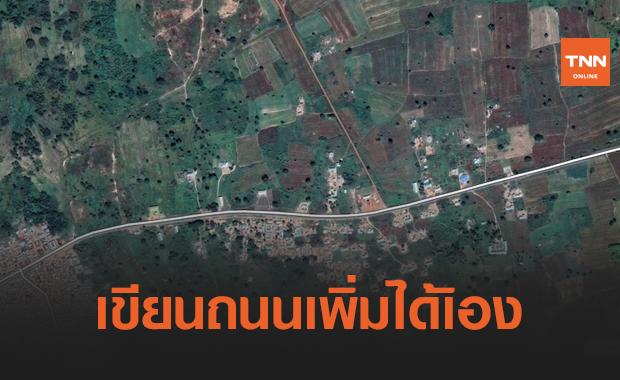 Google Maps เปิดฟีเจอร์ใหม่ให้เราวาดถนนที่หายไปได้เอง !!