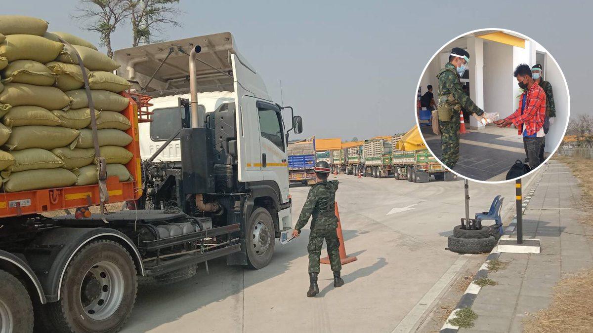 ทบ. ยัน ค้าขายชายแดน ไทย-พม่า ได้ตามปกติ ขอรายงานข่าวด้วยความระมัดระวัง หวั่นกระทบสัมพันธ์