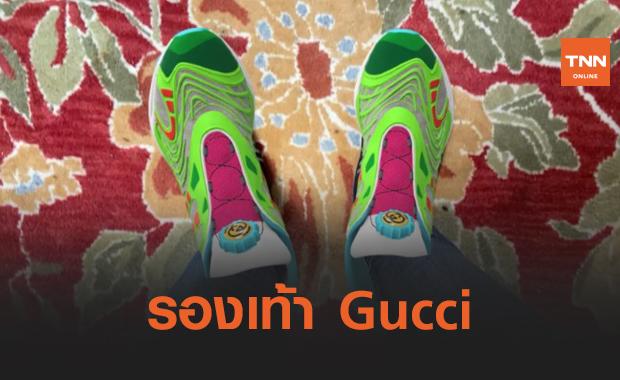 Gucci ออกแบบรองเท้าสนีกเกอร์ AR ขาย !!
