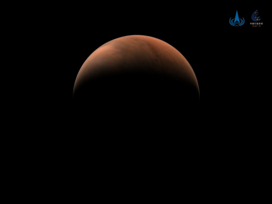 จีนเผยภาพถ่าย 'ดาวอังคาร' ชุดใหม่ ฝีมือเทียนเวิ่น-1