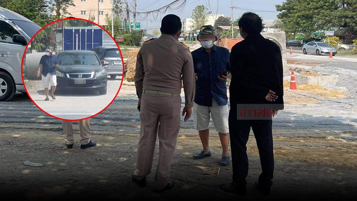 ลุงหัวร้อน ถือปืนเข้าคูหาขู่ฟ้อง เหตุทำถนนรถติด คนมาใช้สิทธิ์ลำบาก