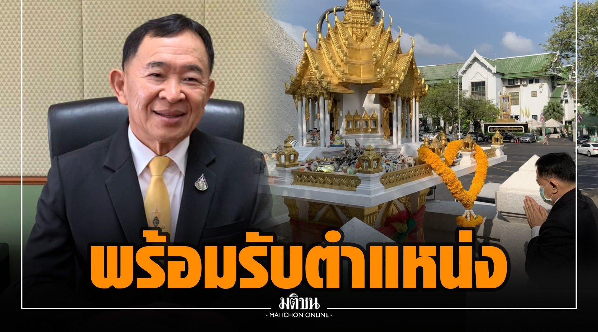 'วีรศักดิ์' รัฐมนตรีช่วยฯคมนาคมป้ายแดง ยืดอกพร้อมรับตำแหน่ง ย้ำจะทำให้ดีที่สุด