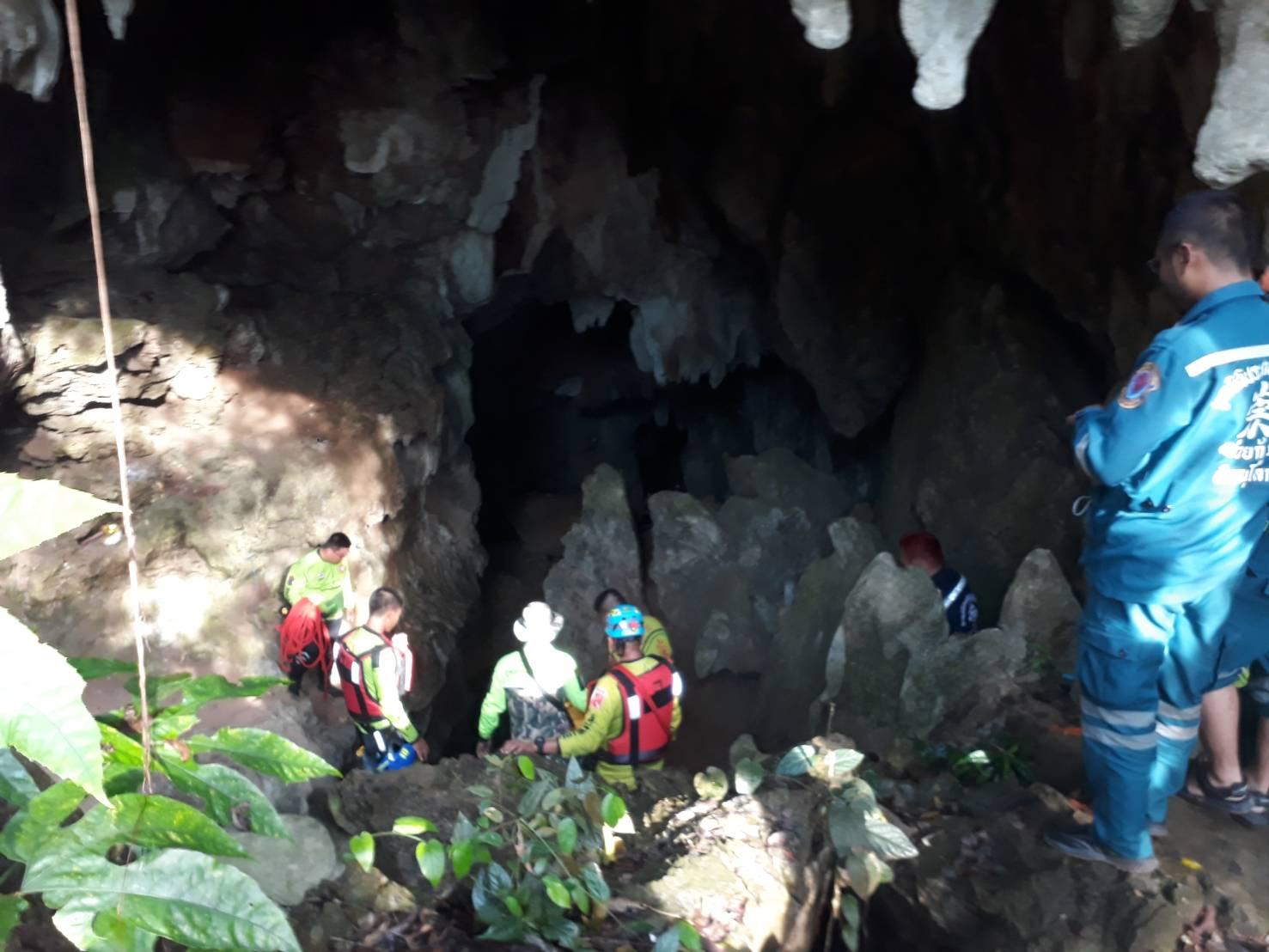 ยุติการค้นหา! พระติดถ้ำ