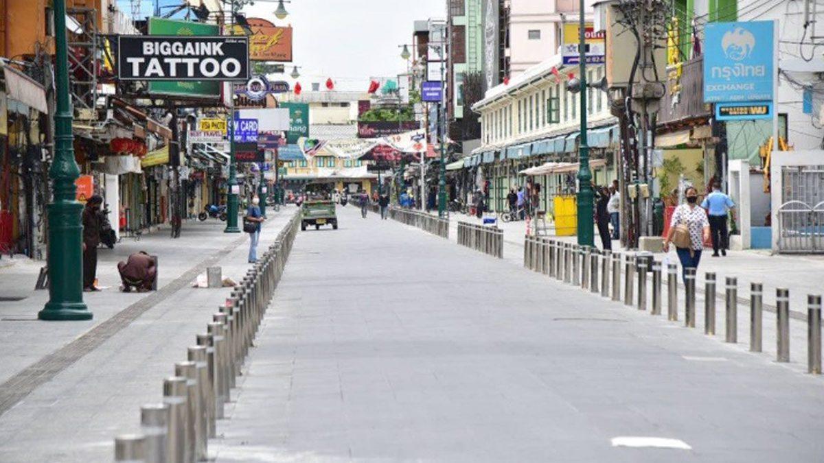 ร้านเหล้า ถนนข้าวสาร ปิดหนีโควิด โอดยอมรายได้หายวันละ 10 ล้าน