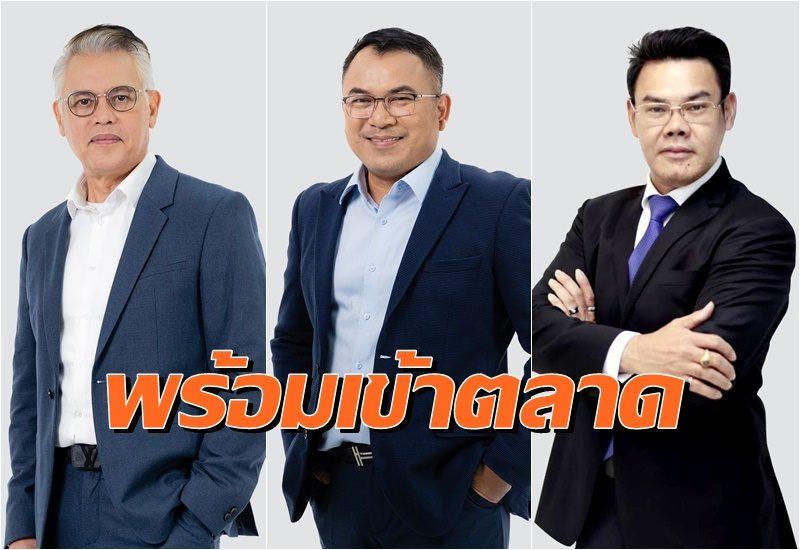 ทางยกระดับดอนเมือง เดินหน้าเข้าระดมทุน ในตลาดหลักทรัพย์แห่งประเทศไทย