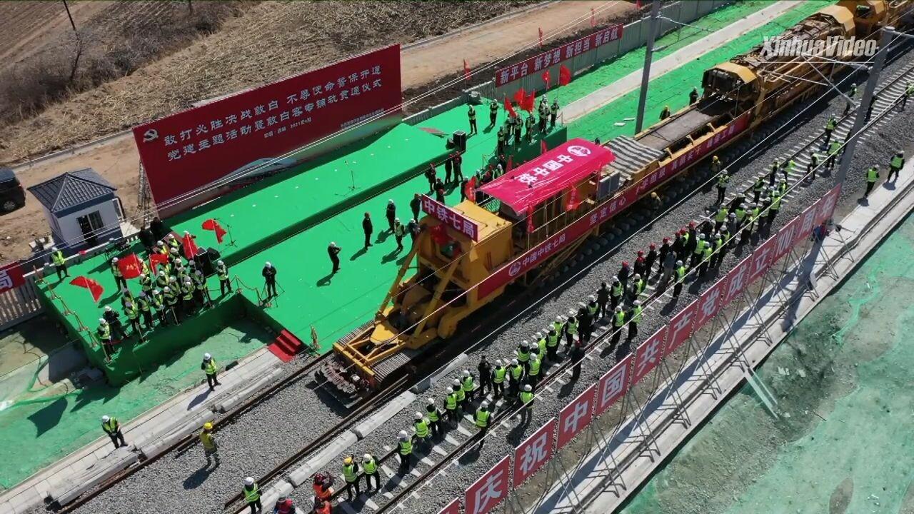 จีนเผยความสำเร็จสร้าง 'ทางรถไฟความเร็วสูง' ทอดยาวถึงเทือกเขาฉางไป๋