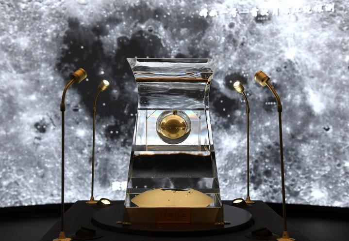 จีนตั้งคณะกรรมการผู้เชี่ยวชาญดูแล 'ตัวอย่างจากดวงจันทร์'