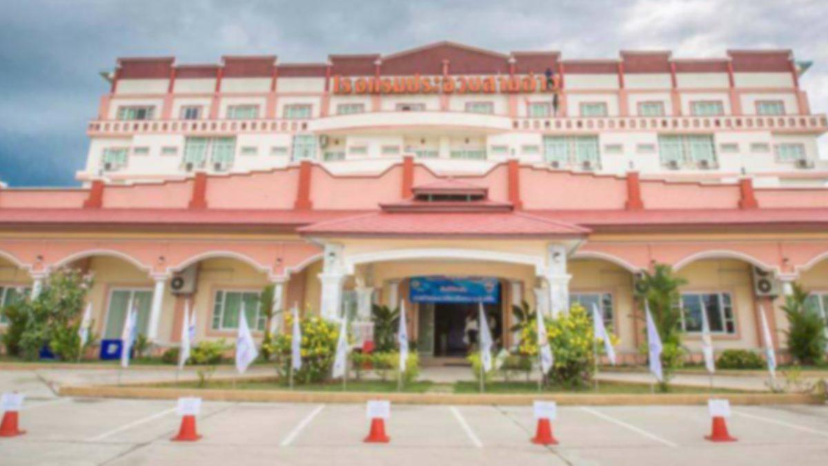 ประจวบฯ ตั้ง รพ.สนามเพิ่ม รับผู้ป่วยโควิด หลังพุ่ง 427 ราย ส่วนใหญ่ติดจากสถานบันเทิง
