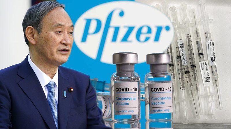 """โควิด: นายกรัฐมนตรีญี่ปุ่น โทรศัพท์สายตรงถึง """"ไฟเซอร์"""" เร่งส่งวัคซีนเพิ่มเติม"""