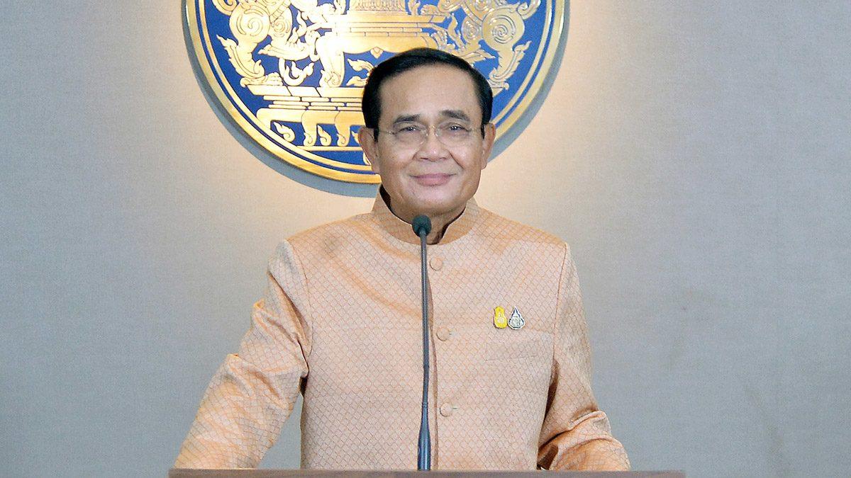 """""""บิ๊กตู่"""" มั่นใจ เศรษฐกิจไทยฟื้นต่อเนื่อง ยัน คุมโควิดได้ แจงเหตุไม่ล็อกดาวน์-เคอร์ฟิว"""