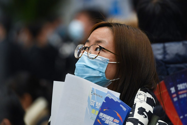 สำรวจพบ 'บัณฑิตจีน' จบใหม่ มองหางานหลากหลายมากขึ้น
