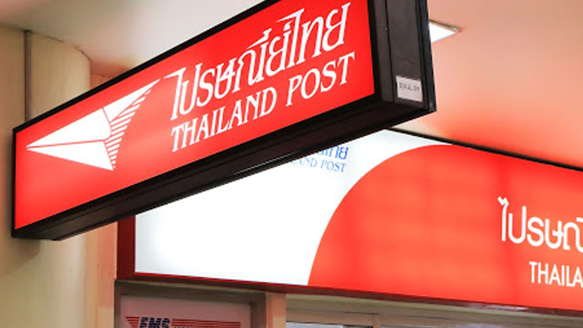 ไปรษณีย์ไทย แจ้งพนักงาน2คน ติดโควิด เผยไทม์ไลน์ กักตัวผู้ใกล้ชิดอื้อ