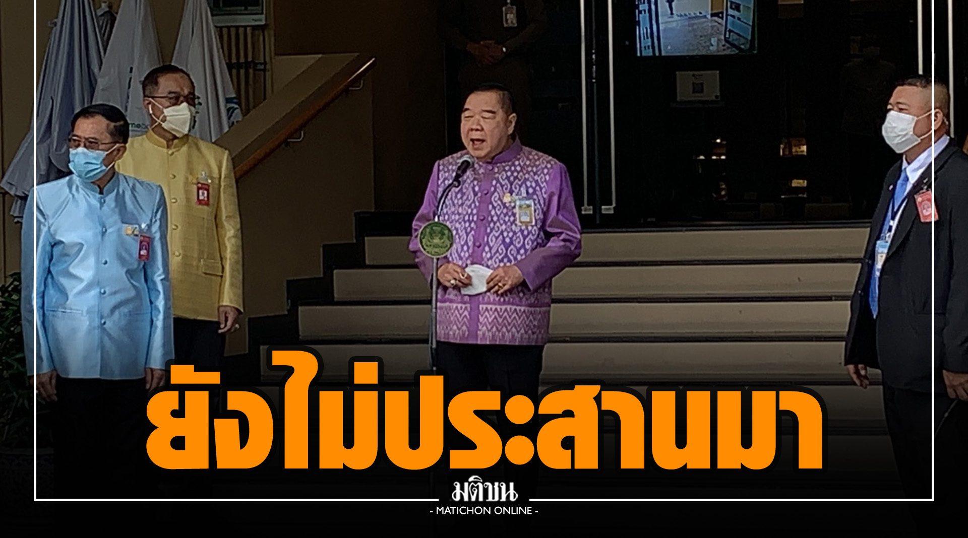 'บิ๊กป้อม' เผย มาเลเซียยังไม่ประสานทางการไทย กรณีเตรียมผลักดันคนไทยลอบเข้าเมืองกลับบ้าน