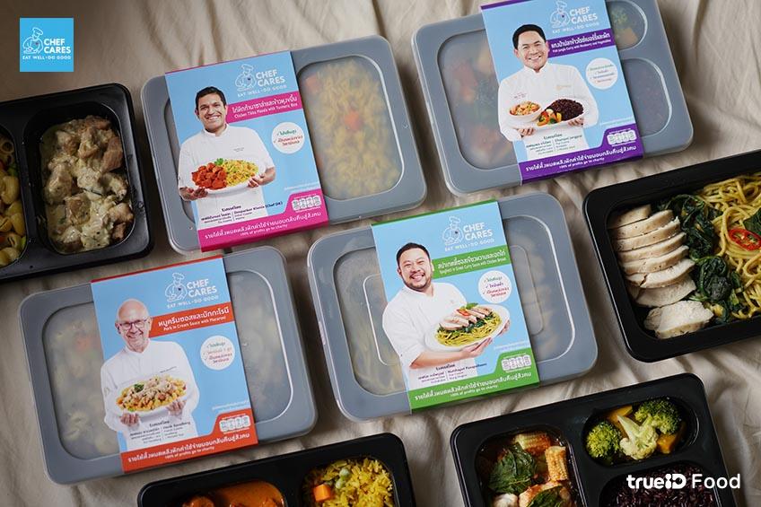 Chef Cares Ready Meal เปิดตัว 4 เมนูสุขภาพ จาก 4 เชฟดังรางวัลระดับโลก ให้คนไทยเข้าถึงง่ายเพียง 69 บาท พร้อมยกกำไร 100% คืนสู่สังคม