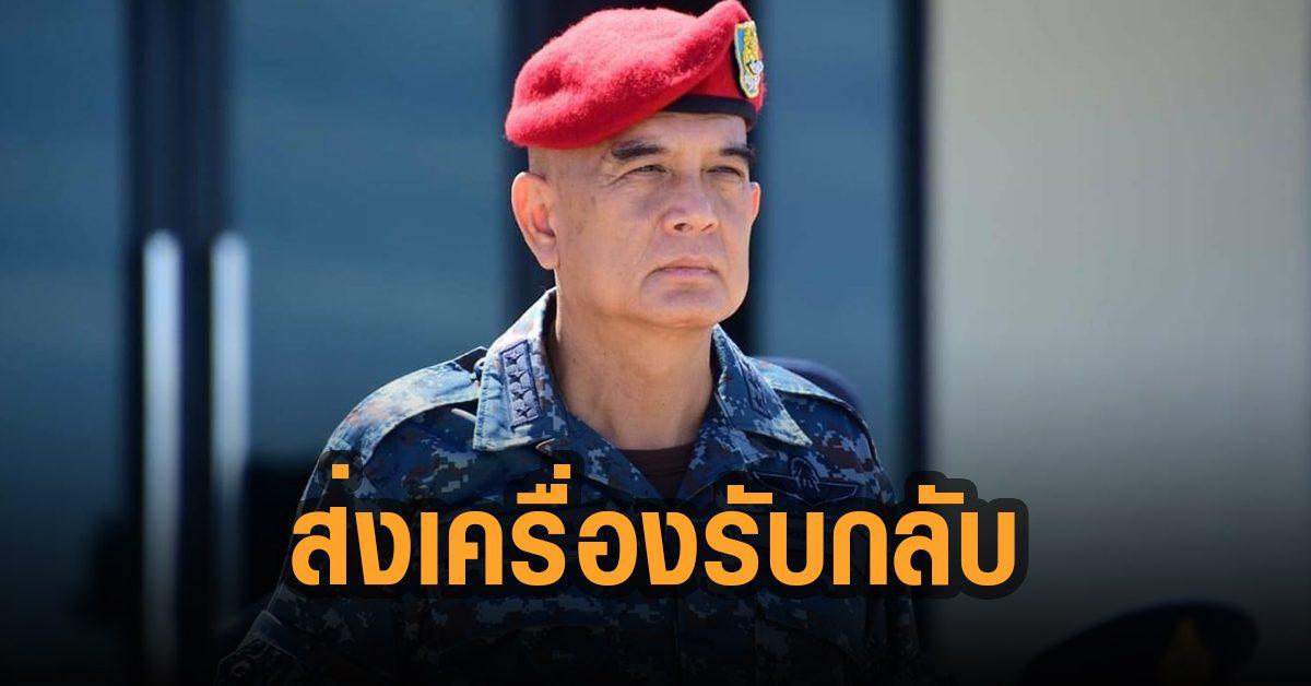 """""""บิ๊กแอร์บูล"""" ส่งเครื่องบินพร้อมทีมแพทย์ รับขรก. สถานทูตไทยในกรุงนิวเดลี กลับไทย หลังติดโควิด-19 ไม่มีที่รักษา"""
