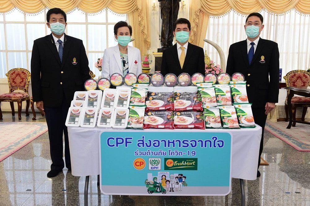 ซีพีเอฟ จัดส่งอาหารให้โรงพยาบาลจุฬาฯ ทำหน้าที่กองหนุนบุคลากรทางการแพทย์สู้โควิด 19