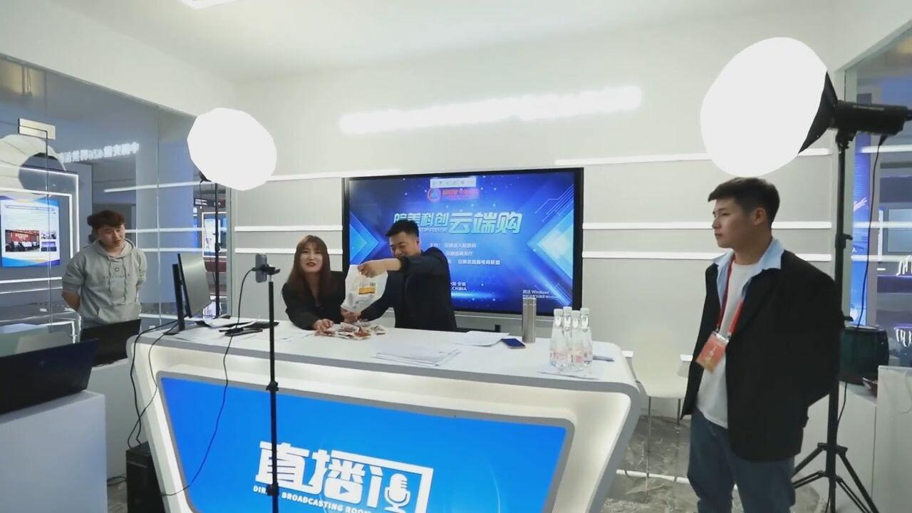 ส่องมหกรรม 'นวัตกรรมไฮเทค' ในอันฮุย
