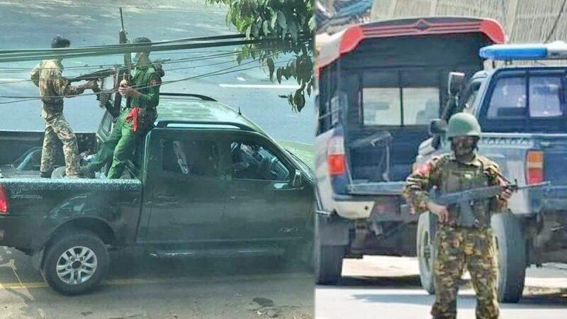 """ฆ่ากันเอง! ทัพเมียนมายิงดับ """"ทหารแปรพักตร์"""" ต้านรัฐประหาร"""