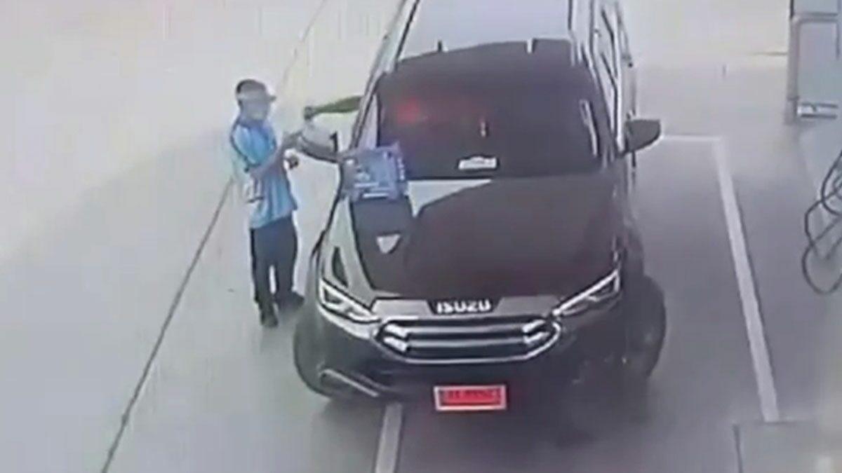 เด็กปั๊ม งงหนัก หนุ่มขับรถป้ายแดงเติมน้ำมัน จ่ายเป็นห่อหมก 3ห่อ ก่อนหนี