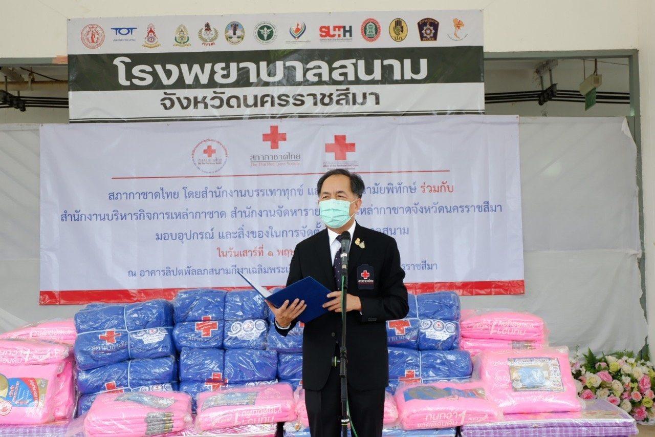 สภากาชาดไทยลุย ช่วยชาวโคราชถึงเตียงรพ.สนาม และหมู่บ้านถูกปิดจากโควิดระบาด