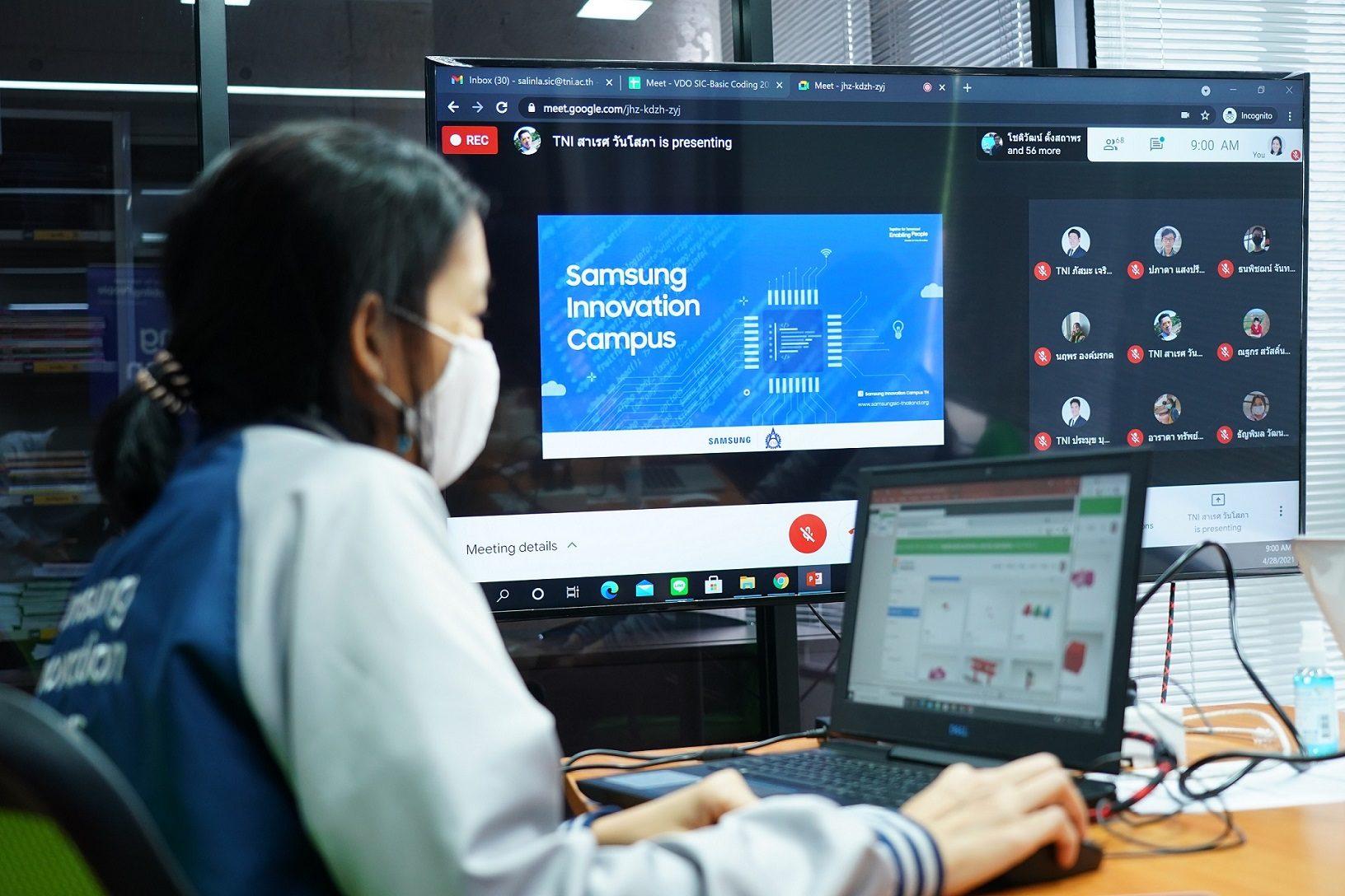 เริ่มแล้ว! Samsung Innovation Campus 2021 คอร์สอบรมโค้ดดิ้งออนไลน์สุดเข้มข้น