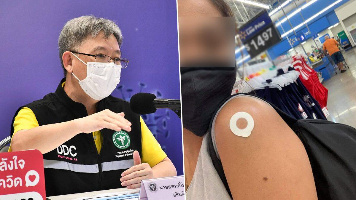 สธ.โต้ สาวไทยบินลัดฟ้า ฉีดวัคซีนโมเดอร์นาฟรี ที่อเมริกา ยันไม่จริง