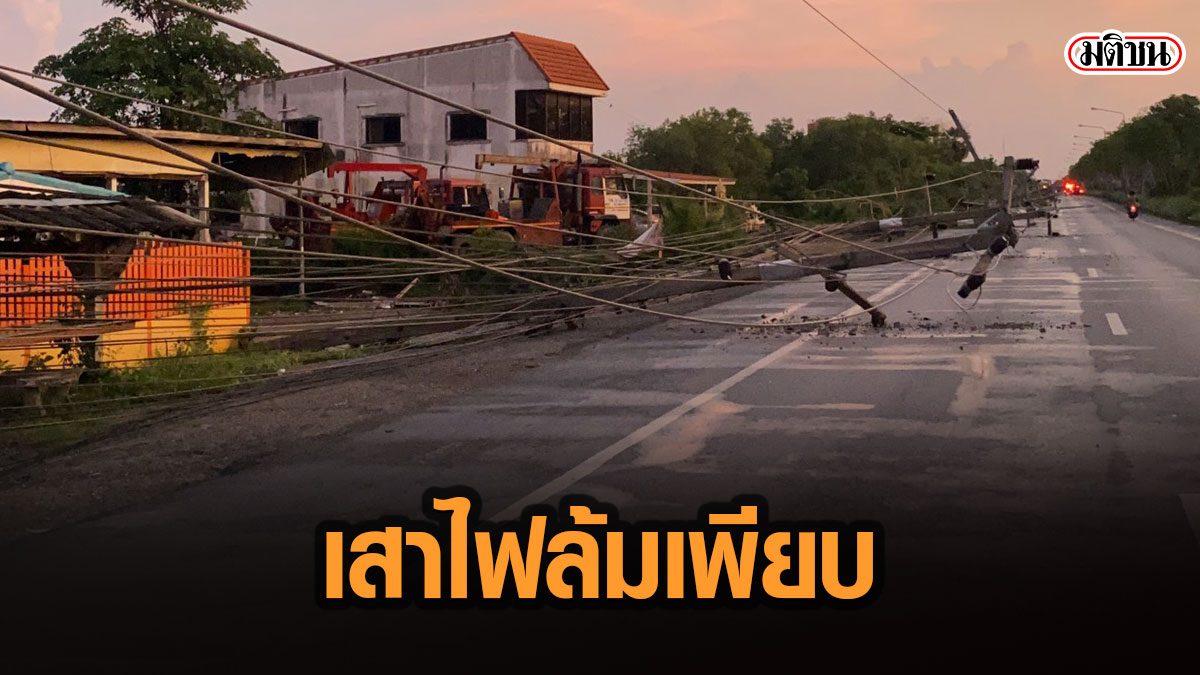 พายุฤดูร้อนถล่มพัดเสาไฟถนนรังสิต-นครนายก ล้ม112 ต้น