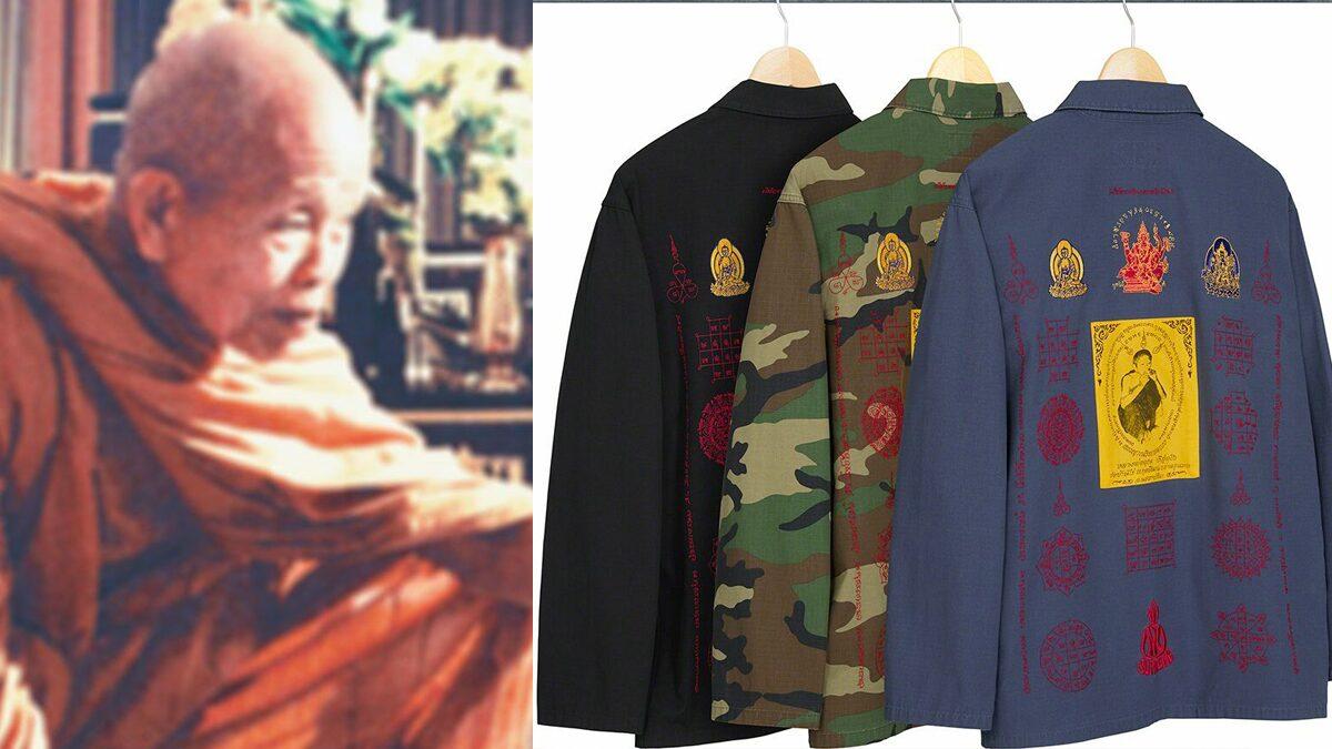 วัดบ้านไร่ อนุญาตให้ Supreme แบรนด์ดัง ทำเสื้อหลวงพ่อคูณขายได้