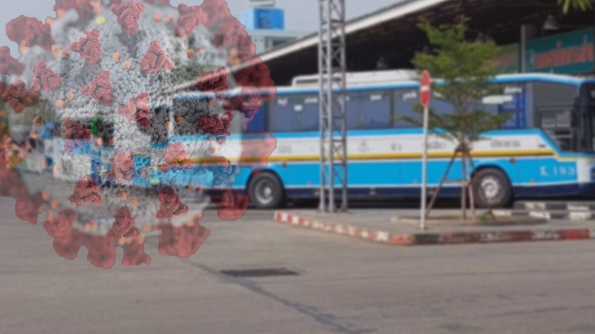 แจ้งด่วน! ให้ผู้โดยสารรถทัวร์ สายกรุงเทพฯ-โคราช ตรวจหาเชื้อโควิด