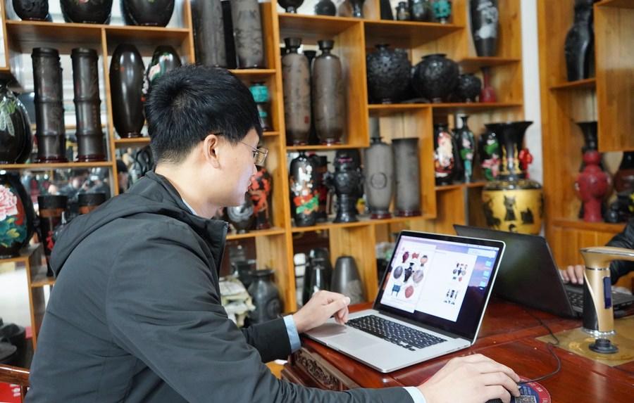 ชาวจีนใช้จ่ายเกือบ 7 แสนล้านหยวน ในเทศกาลชอปปิงออนไลน์