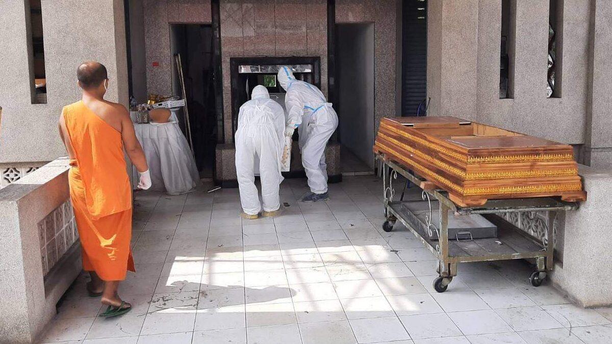 รายแรกของร้อยเอ็ด ยายวัย 82 เสียชีวิต หลังติดโควิดจากลูกสาวกับลูกเขย