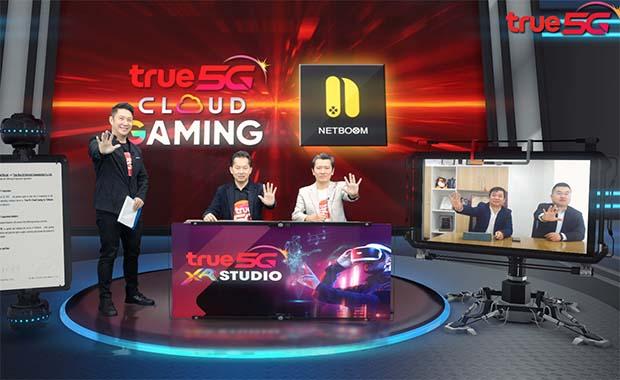 """""""True 5G Cloud Gaming"""" เร็วกว่า แรงกว่า สะใจเกมเมอร์"""