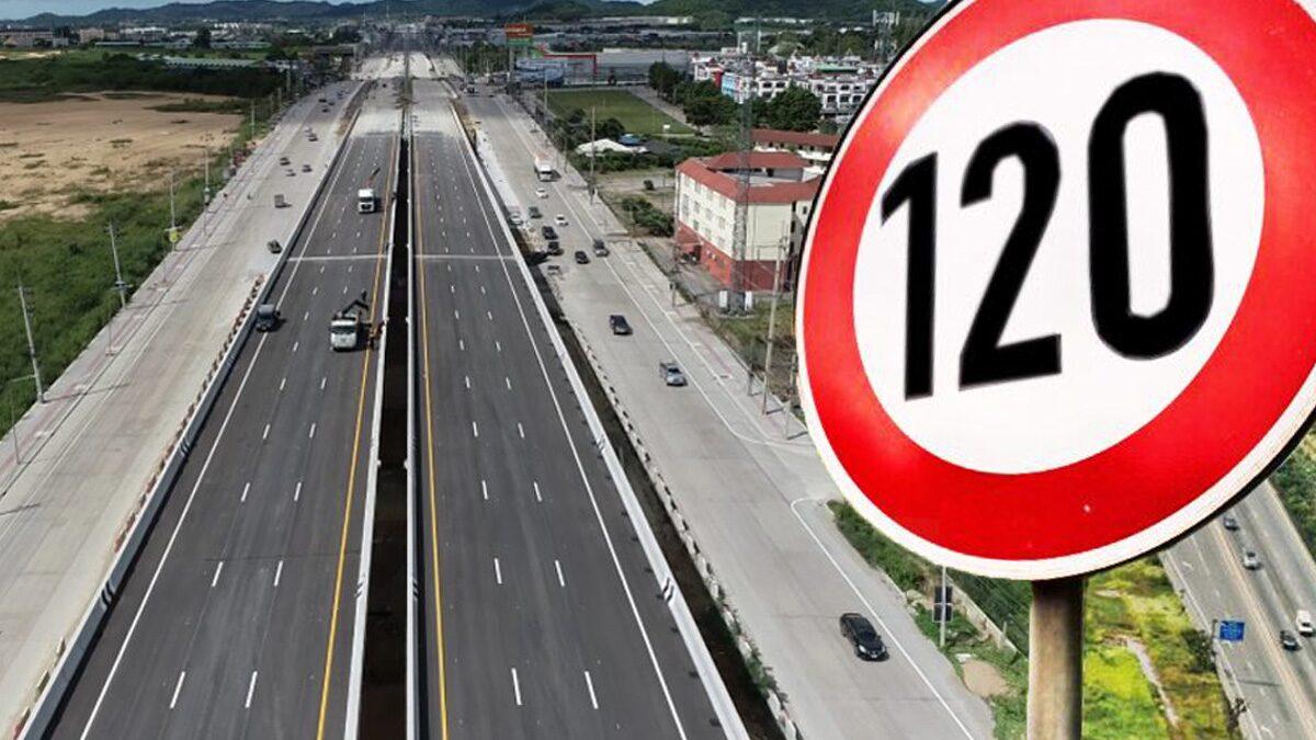 ปีนี้ได้ใช้ คมนาคม เปิด 12 เส้นทาง เพิ่มถนนเหยียบได้ 120 กิโลเมตร/ชั่วโมง