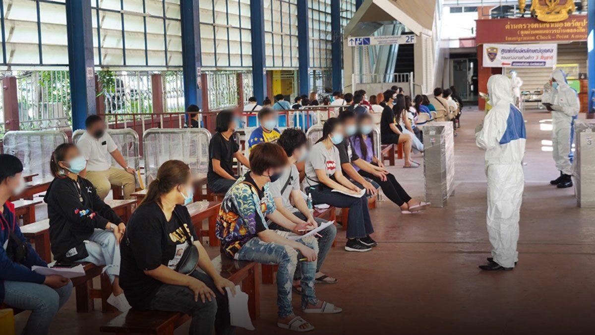 สระแก้วผวา 99 คนไทยพนง.บ่อนปอยเปต หนีตาย 'โควิด' เข้าไทย มีกลุ่มเสี่ยงมาด้วย 5 คน