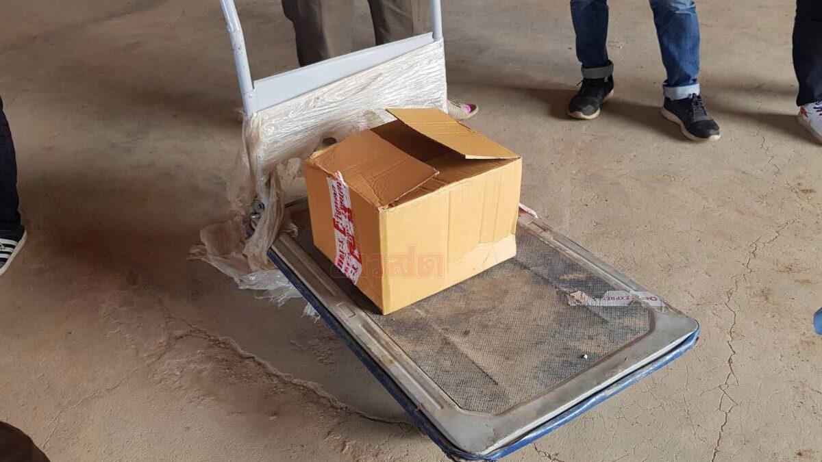 หวังกลบพิรุธ แต่ดันความแตก ขวดน้ำเจ้ากรรม ทำใบกระท่อมโผล่กล่องไปรษณีย์