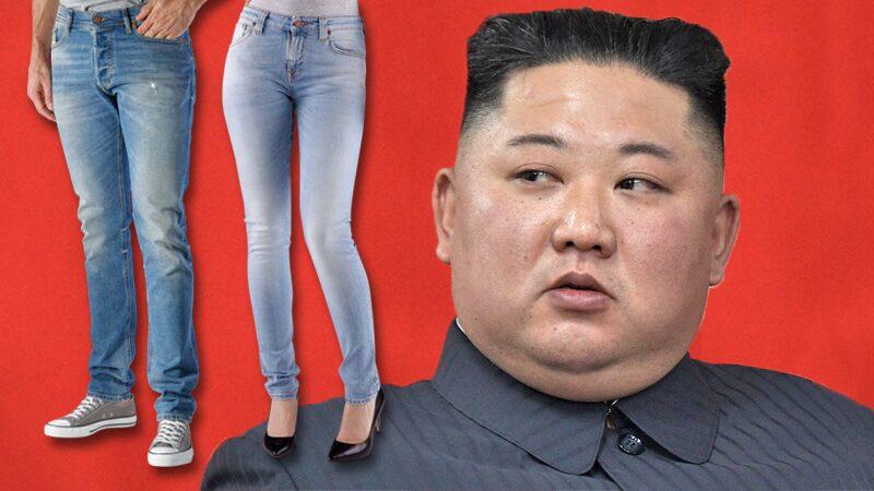 เผยคิม จองอึน ห้ามประชาชนใส่ยีนส์รัดรูป-ตัดผมรากไทร หวั่นทำลายวิถีชีวิตโสมแดง