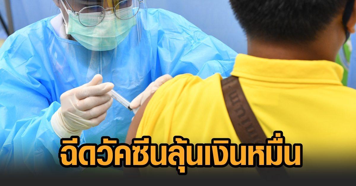 รพ.พนม ร่วมกับอำเภอ ผุด 'ฉีดลุ้นโชค' ชวนผู้สูงอายุ-7 กลุ่มโรค ลงทะเบียดฉีดวัคซีน ลุ้นรับเงินหมื่น