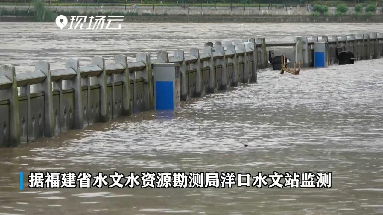 'ฟู่ถุนซี' แจ้งเตือนภัยน้ำท่วมระดับสูงครั้งแรกของปี