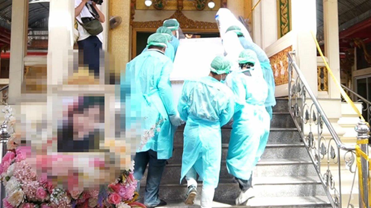 สุดเศร้า สาวท้องวัย21 ติดโควิด ดับพร้อมลูกในครรภ์ ครอบครัวป่วยอีก5