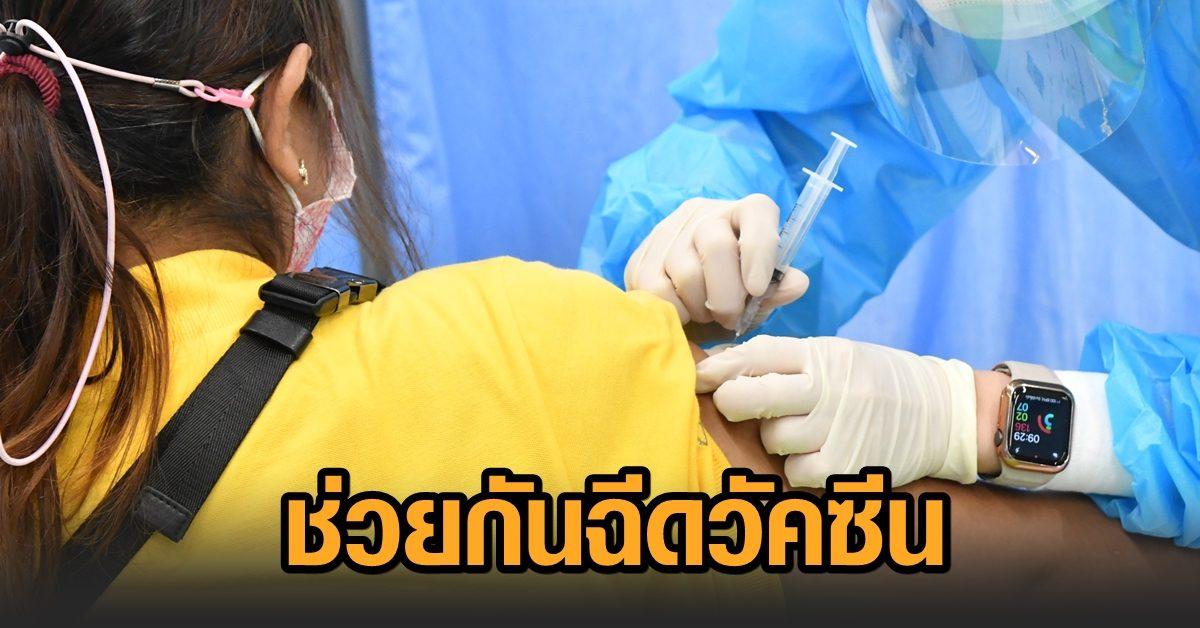 กาชาดไทยระดมแพทย์ พยาบาลจิตอาสา และอาสาสมัครทั่วไป หนุนบริการฉีดวัคซีนโควิด-19