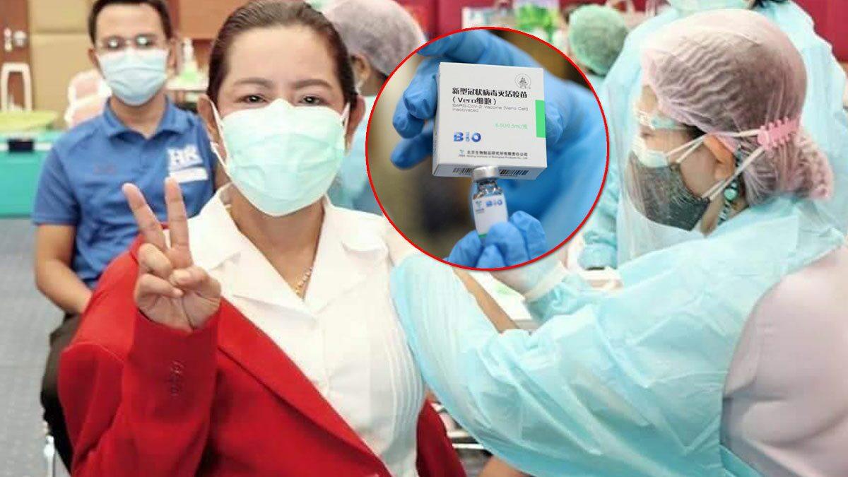 นายกอบจ.เมืองคอน เดินหน้าจองวัคซีน ซิโนฟาร์ม ล็อตแรก 1 แสนโดสให้ชาวนครศรีฯ