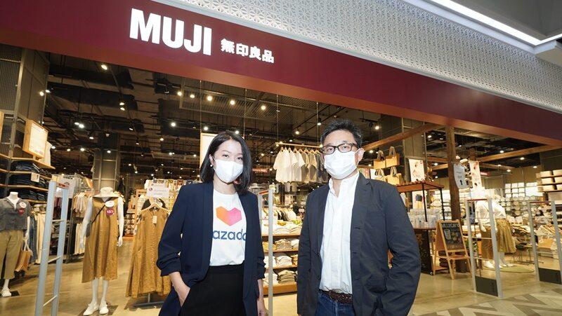 MUJI เปิดสาขาใหม่ซีคอนบางแค รุกตลาดออฟไลน์-ออนไลน์ พร้อมหั่นราคาสูงสุด 52% อีก 333 รายการ