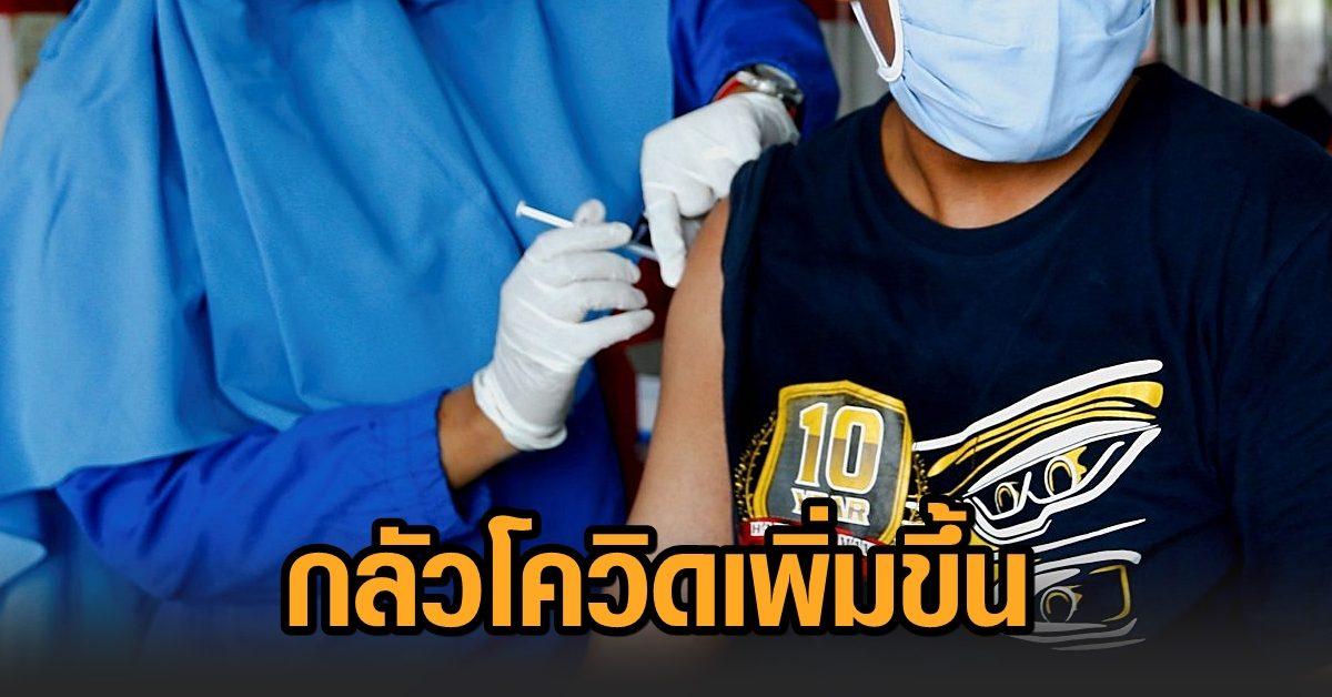 นิด้าโพล เผยผลสำรวจโควิดรอบ 3 คนกลัวโรค-ไม่พอใจการทำงาน รบ.มากขึ้น ร้อยละ 62 รอฉีดวัคซีนฟรีจากรัฐ