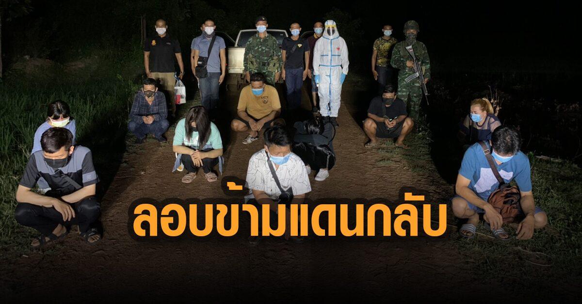 บ่อนออนไลน์เขมร กระทบหนัก คนไทยแห่หนีกลับ จนท.รวบได้ 25 คนในวันเดียว