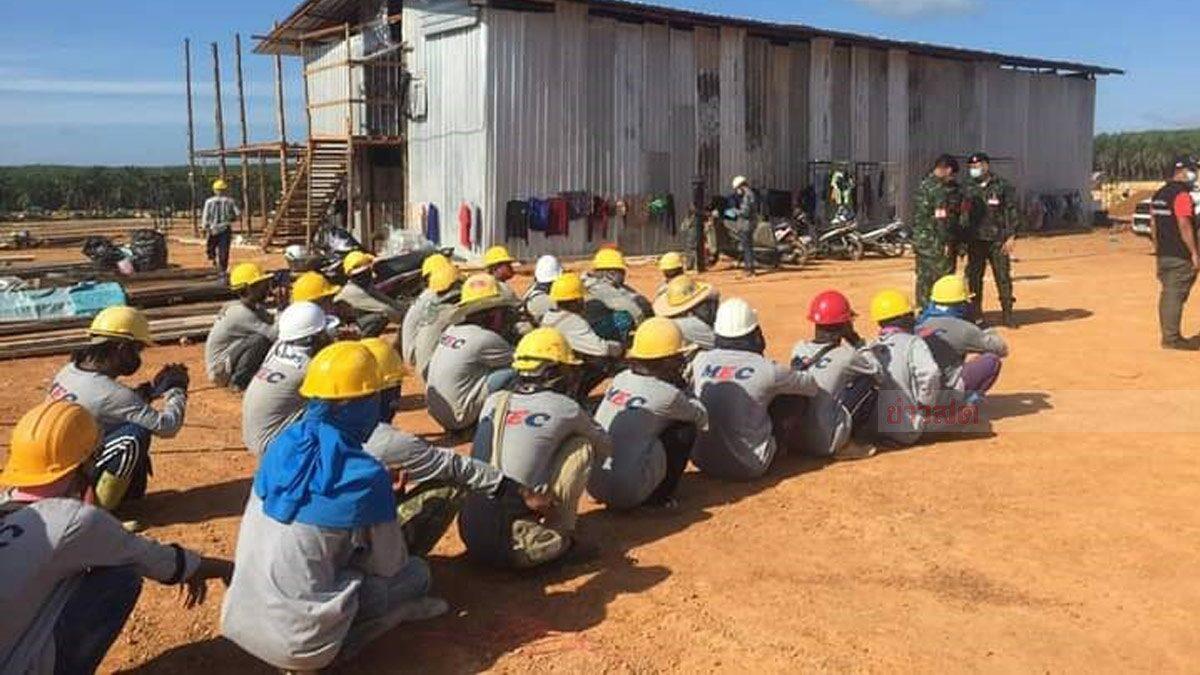 บุกจับ 33 ต่างด้าว พร้อมผู้รับเหมา เคลื่อนย้ายแรงงาน ไม่ได้รับอนุญาต