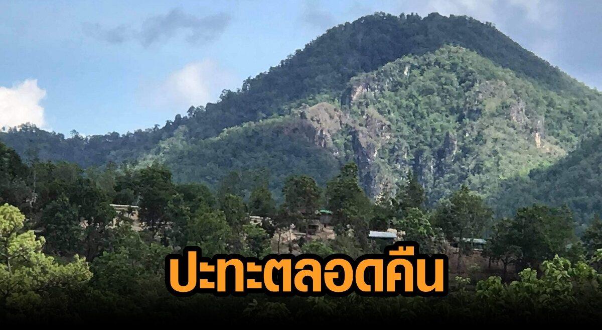 เคเอ็นยู ปะทะทหารพม่าทั้งคืน ตรงข้าม อ.พบพระ เสียงปืนก้องถึงไทย ทหารเมียนมาดับ 3