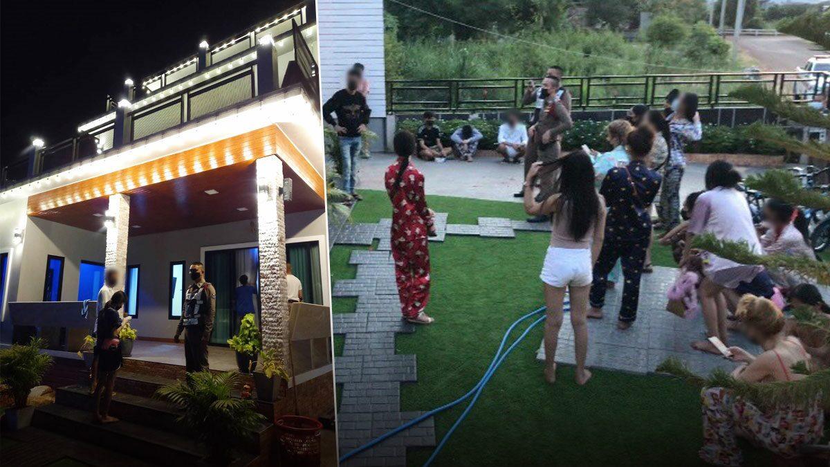 ทลายปาร์ตี้ยาคาบ้านหรู ผงะยาอีซุกโถส้วม รวบนักเที่ยว 20 ราย เสพเย้ยโควิด