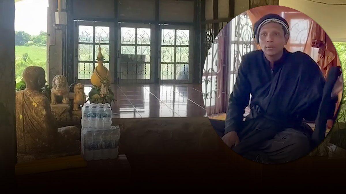 หลวงปู่องค์ดำ ล่องหนอีกรอบ ลูกศิษย์พาย้ายจากบุรีรัมย์ไปชัยภูมิ หลังจนท.บุกตรวจ